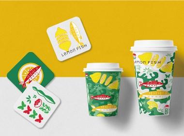 lemon fish蓉和柠檬鱼品牌形象升级
