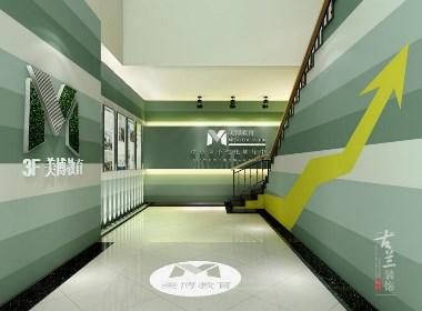 美博教育机构-成都教育机构设计丨成都教育机构装修丨古兰装饰