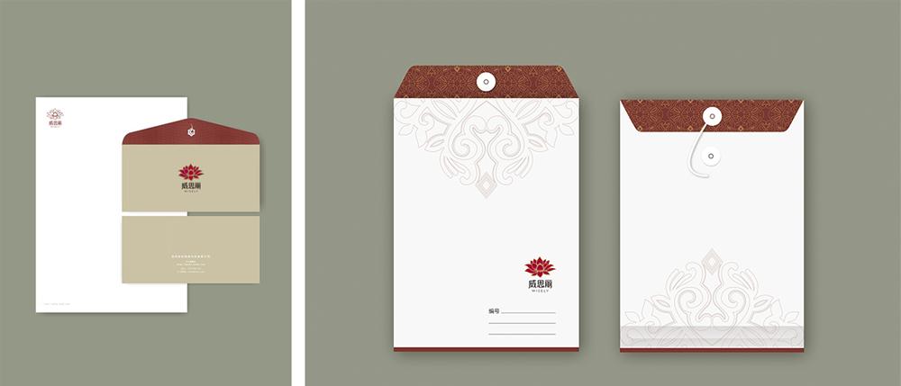 卓摩设计——威思丽logo设计