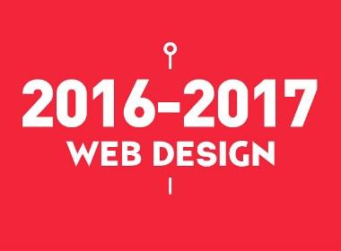 2016-2017 | 电商促销页面设计集合