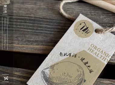 新生代品牌创意设计丨甜城乡土,来自中国甜城的甜蜜问候