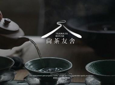 新生代品牌创意设计丨尚茶友社logo设计