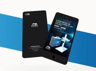 行业:辽宁科诺激光设备有限公司 宣传物料设计