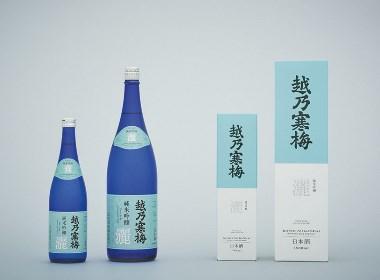 越乃寒梅 「灑」清酒包装设计
