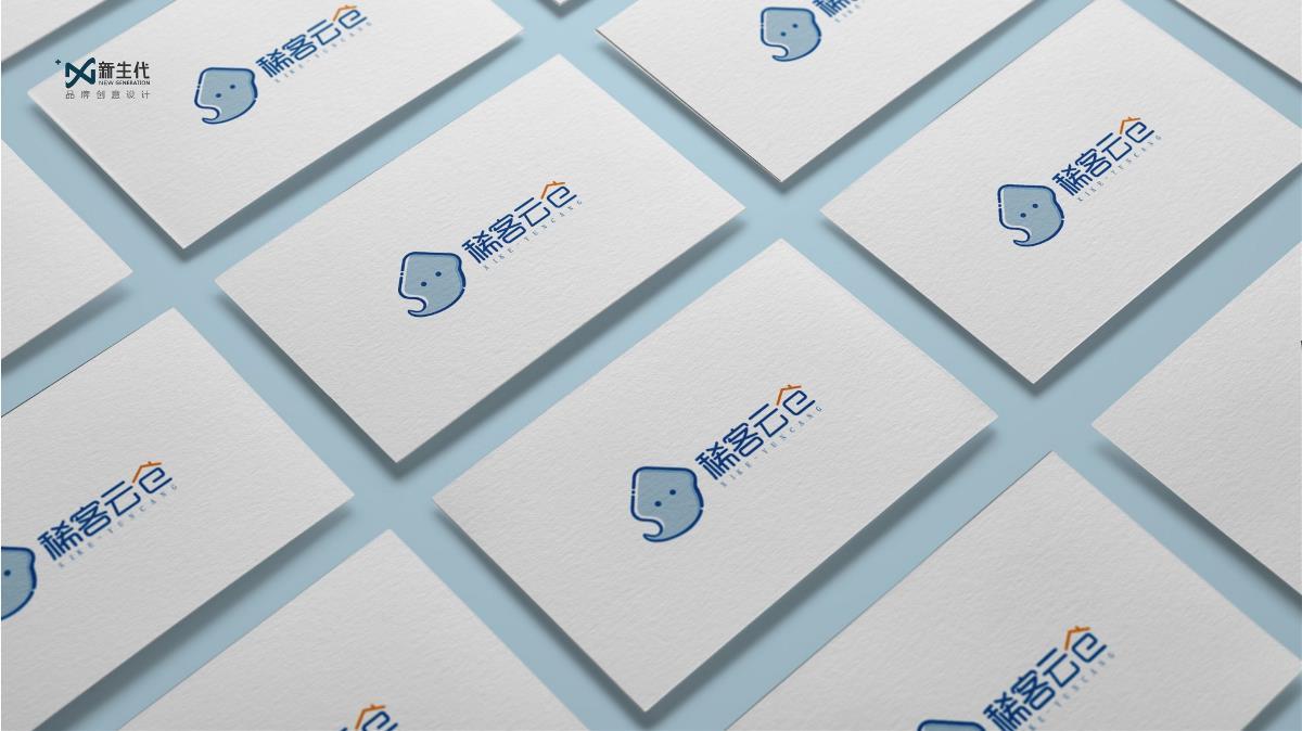 新生代品牌创意设计机构丨稀客云仓logo设计