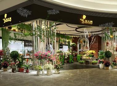 古兰装饰-苏宁广场花店-成都专业特色花店装修设计公司