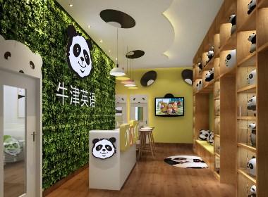 古兰装饰-熊猫英语教育培训机构-成都专业特色教育培训机构装修设计公司