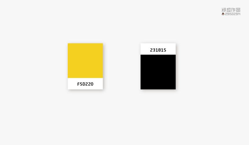 郑超品牌设计 | 考虫英语品牌形象设计&包装物料设计