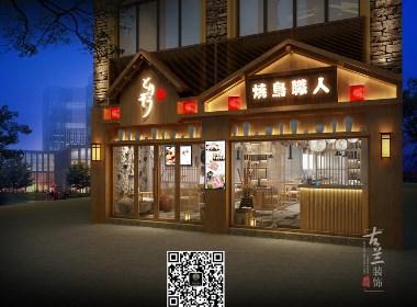 古兰装饰-初木日式烤肉-甘肃专业特色餐厅装修设计公司