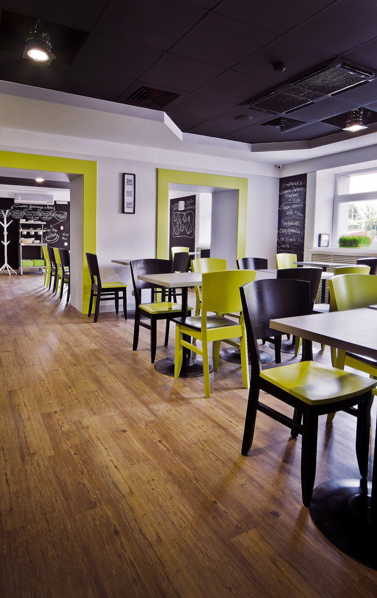 Aїole 餐厅