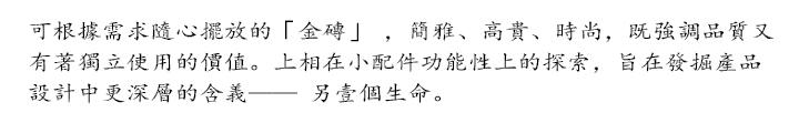 上相【金砖·香插】天罗绿 茶器-香器