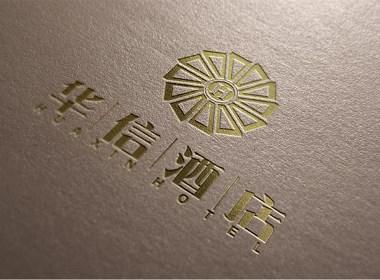 卓摩设计——华信酒店logo设计