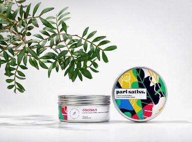 Pari Satiss 化妆品包装设计