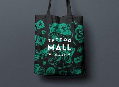 Tattoo Mall纹身店品牌设计