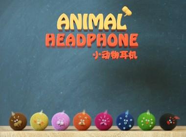 小动物耳机系列