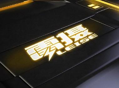 行业:北京中科雷摄科技有限公司      服务:产品包装系统建立