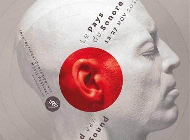 2017玻利维亚国际海报双年展获奖作品公布