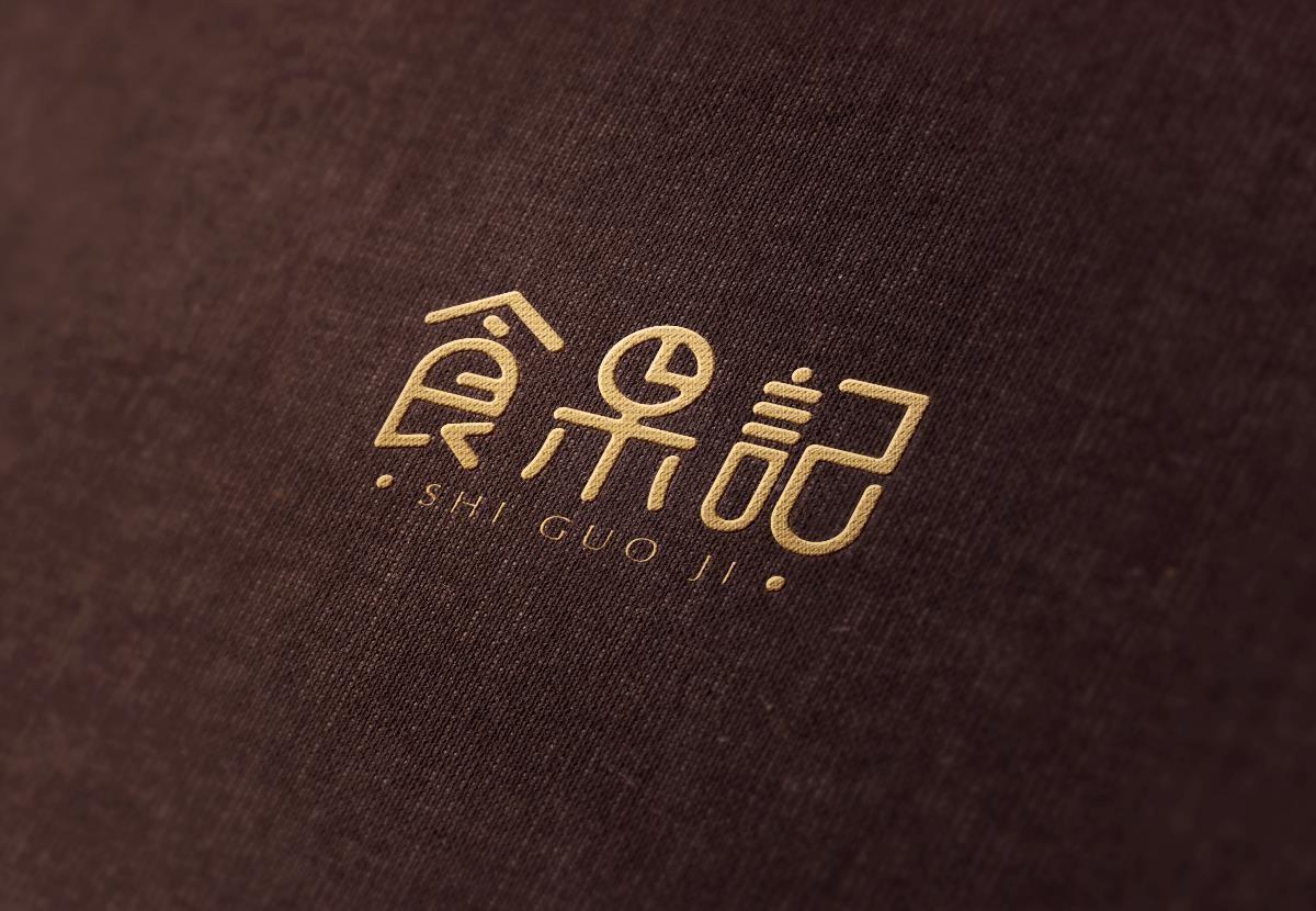 April作品「 食果记 」品牌及包装设计