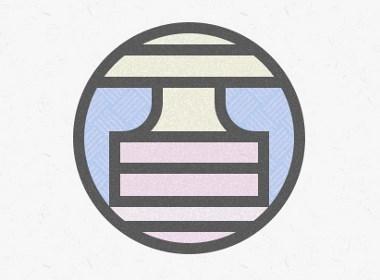 几何假日-字体设计