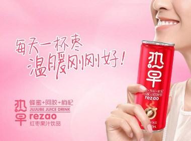 April作品「 热早 」红枣汁饮料品牌包装设计