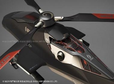 无人机-50公斤级无人直升机
