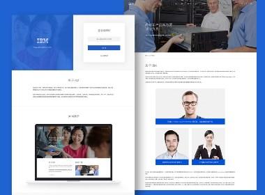 苏盛书——网页设计作品