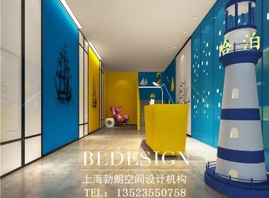 郑州勃朗精品酒店设计公司推荐郑州哈泊精品主题酒店设计效果图