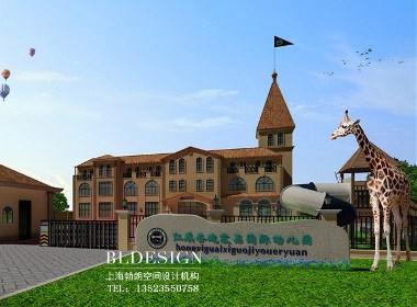 欧式贵族风 河南新郑红溪谷迪爱茜国际幼儿园设计效果图