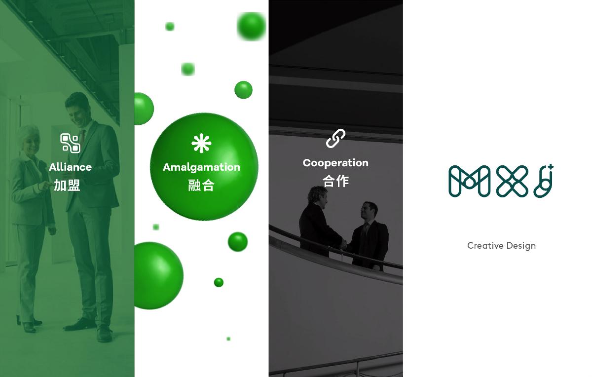 中国连锁经营协会|中国特许展品牌升级 by 心铭舍