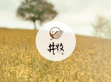 井牧品牌标志设计