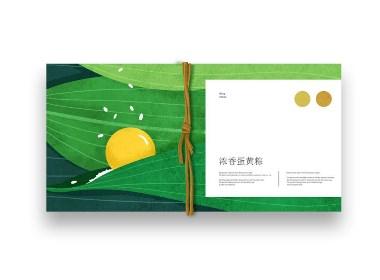 端午粽子礼盒包装