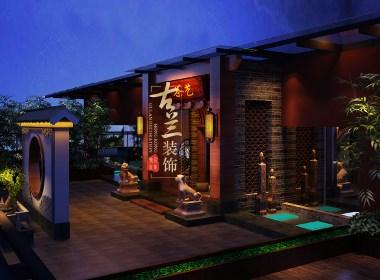 古兰装饰-猛追湾茶艺馆设计|拉萨专业特色茶楼装修设计公司