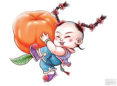 十三陵冰柿