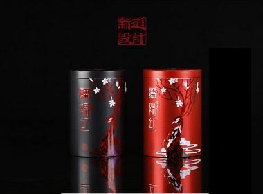 嫣红古树茶包装设计 新道设计作品 雨林古茶坊包装设计