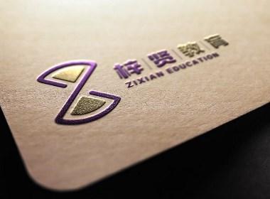 新生代品牌创意设计丨梓贤教育品牌形象设计