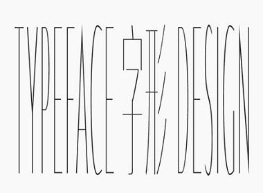 標誌字形設計
