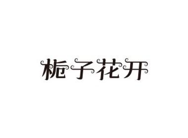 字哉/五月
