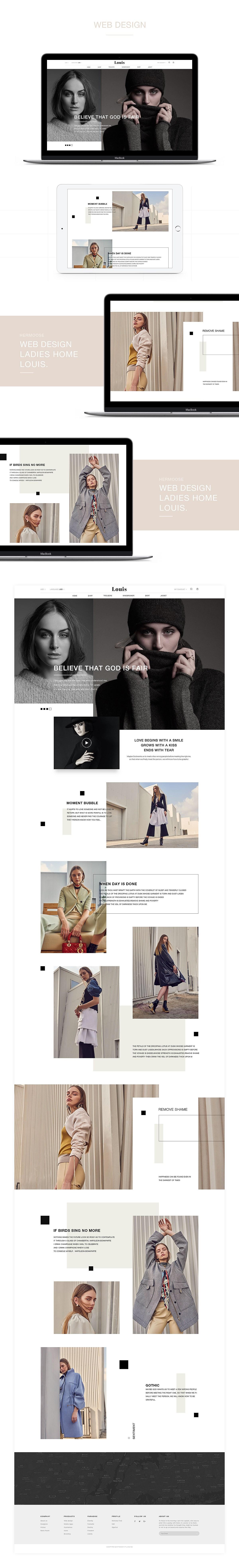 时尚女装网页