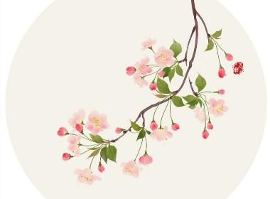 莳花插画欣赏