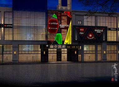莱茵香街网咖电竞娱乐电玩城设计案例赏析——成都专业特色电玩城设计 古兰装饰