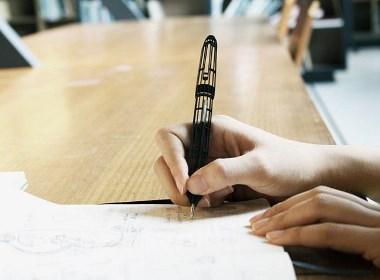 123D Pens
