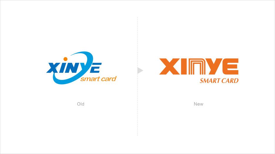 深圳鑫业制卡品牌全案设计、LOGO设计、VI设