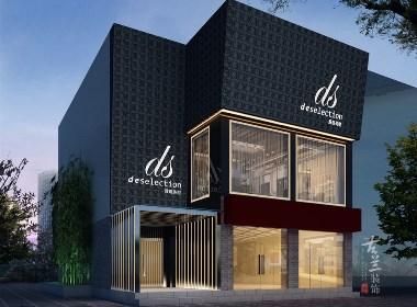 金沙致选美型设计案例——成都专业特色美容院设计公司|古兰装饰|成都专业美容院装修