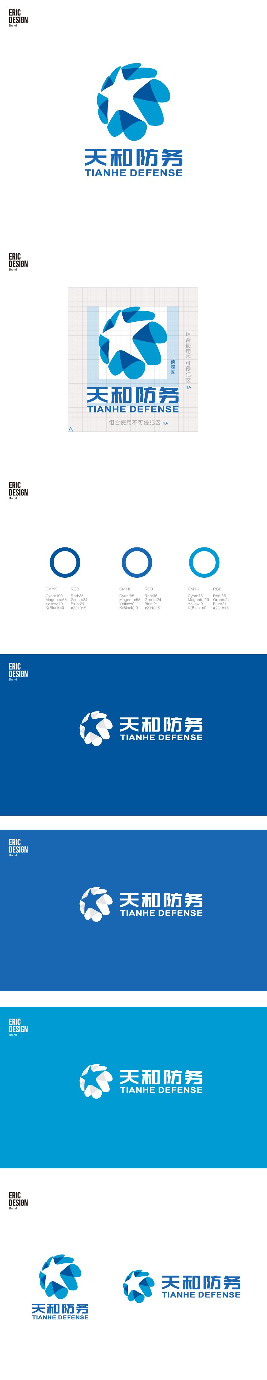 天和防务军工品牌标志LOGO设计及VI设计