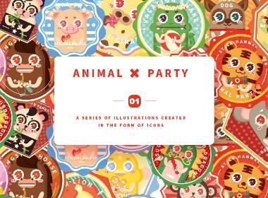 ANIMAL PARTY 动物派对   01