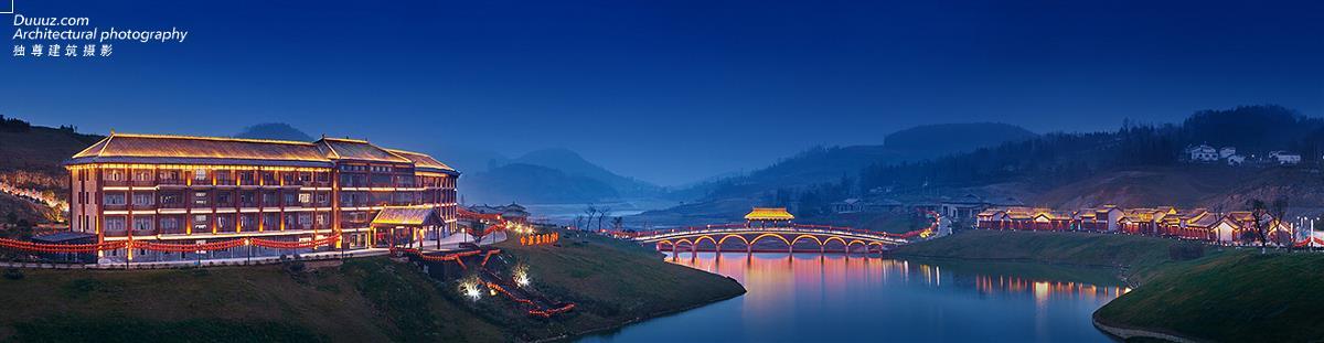空与间建筑摄影:中国农耕历史文化博览园