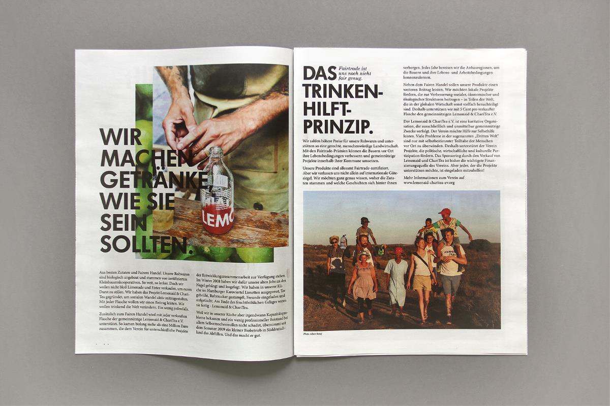 TH PAPER 杂志品牌设计