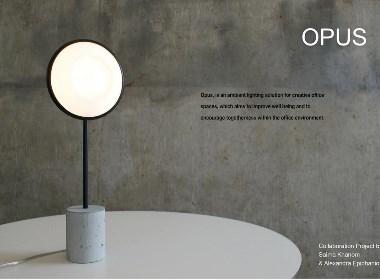 Opus工业设计