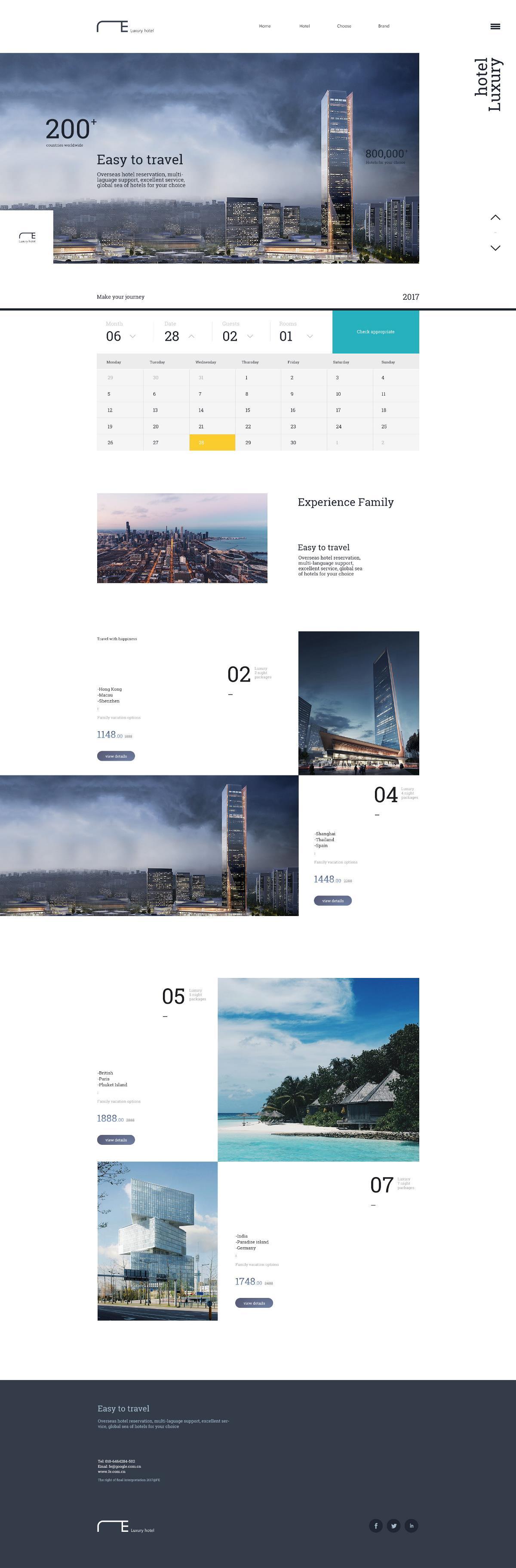 FE Hotel企业网站设计
