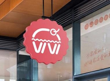 云造品牌案例分享——VIVI烘焙